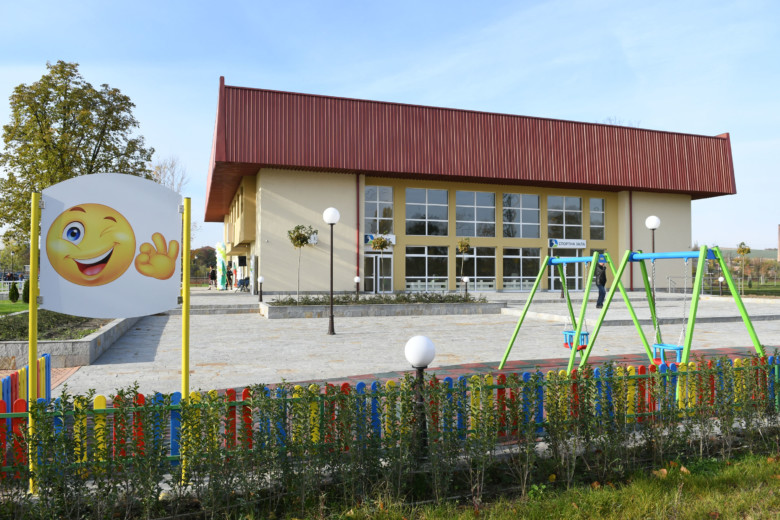 Bulgaria youth centre