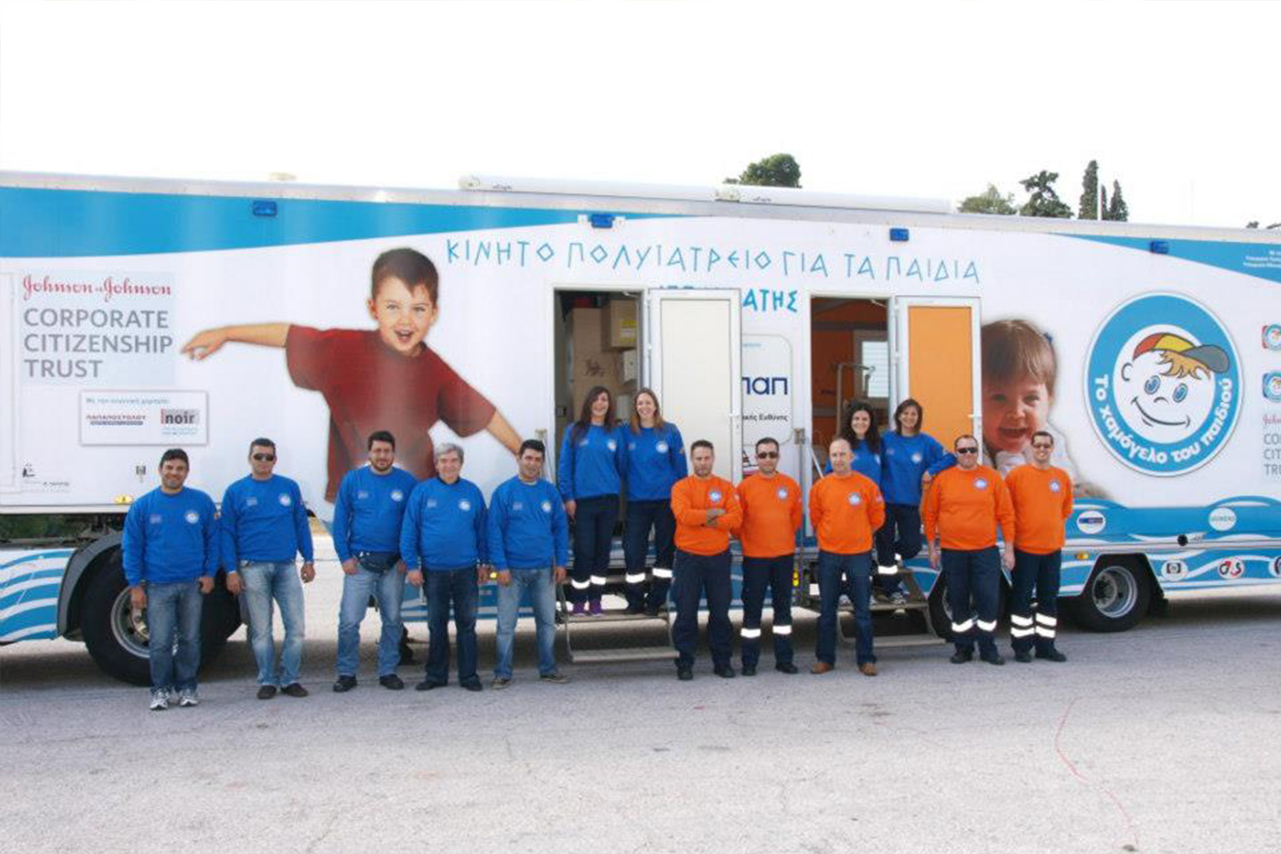 Mobile clinics bring a smile to children in Greece